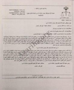 دیوان عدالت اداری:دولت وظیفه ای برای آموزش زبانهای محلی ندارد/ رای قبلی نقض شد