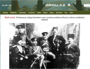 افسران آرانی که در جنگ های ایران و روس علیه عباس میرزا شمشیر زدند