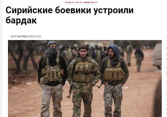درگیری نیروهای تکفیری در جمهوری باکو با اهالی محلی: تکفیریها به زنان بی حجاب حمله کردند