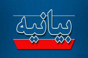 بیانیه شاعران و نویسندگان آذربایجان درباره مناقشه قره باغ: از سرایت آتش جنگ به مرزهای ایران پیشگیری کنید