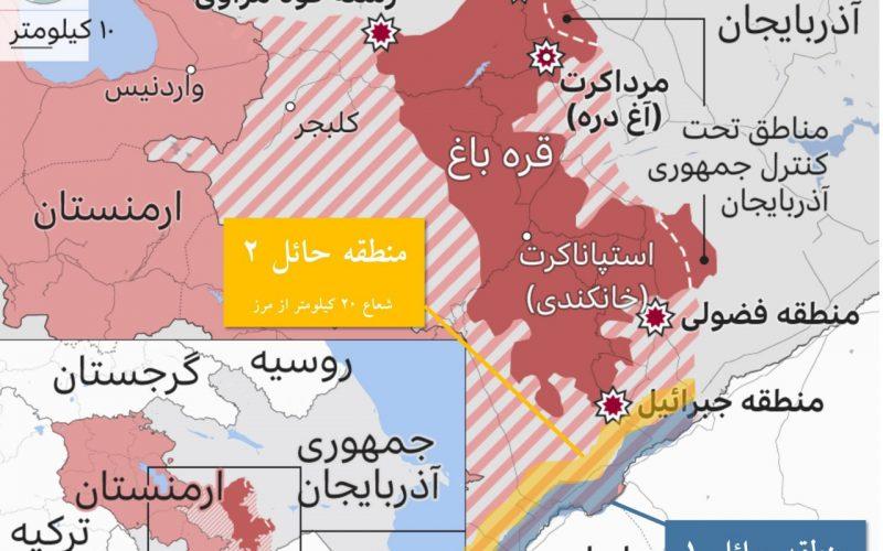 چرا منطقه امن حایل در شمالغرب کشور برای امنیت ملّی ضروری است/سالار سیف الدینی
