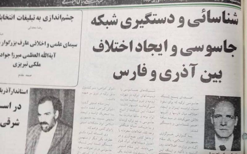 شناسایی و دستگیری شبکه ایجاد اختلاف بین آذری و فارس