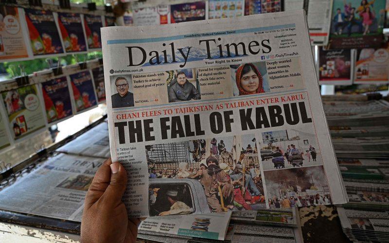 بحران افغانستان چه معنایی برای ترکیه دارد؟