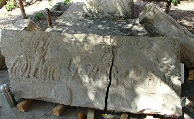 کشف نقش برجسته جدید هخامنشیان در شمال غربی ترکیه